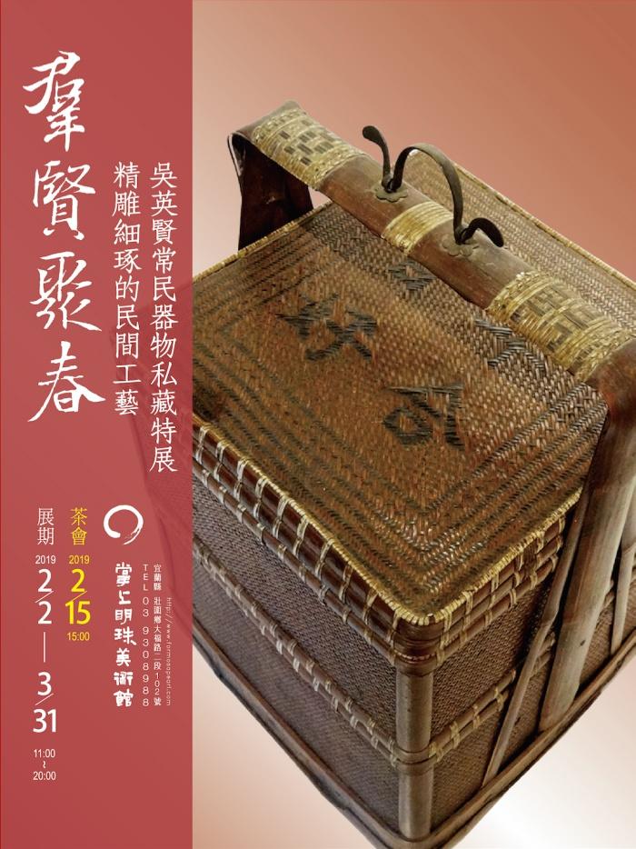 cbbc5c75d816 Formosa Pearl - Gallery
